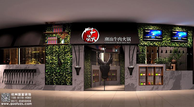 杭州牛肉火锅店装修设计