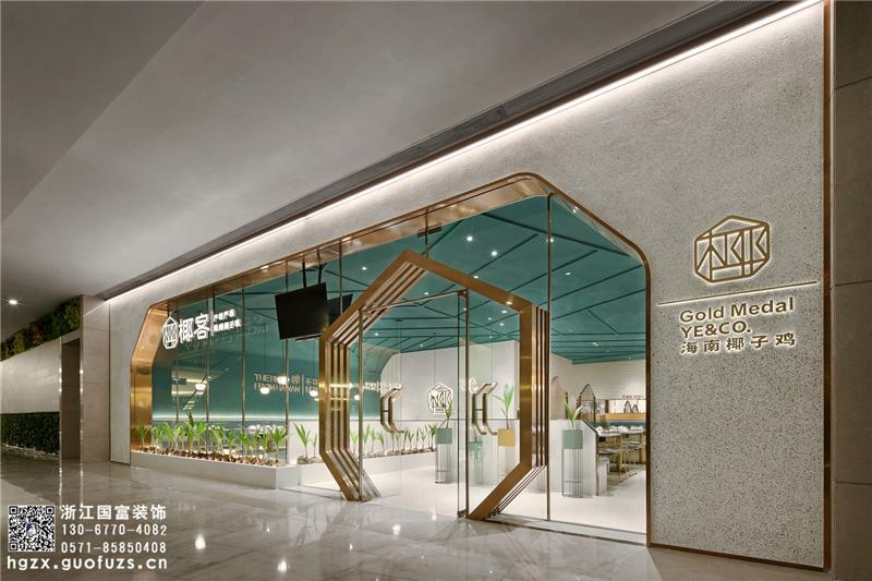 杭州火锅店设计
